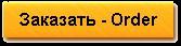 Шерстяная декоративная подушка 40*60